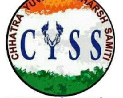CYSS Rajasthan, University elections, Student wing of AAP, Honest Politics,Rajasthan University