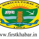 Job opening at Punjab Agriculture University, Jobs in Punjab, Sarkari Naukri,Research jobs in India