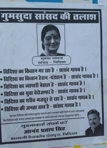 Indian foreign minister sushma swaraj posters