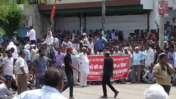 किसान आंदोलन,सीकर,अमराराम, AIKS, Communist Party of India (Marxist), CPI(M), Sikar Kisan Andolan,All India Kisan Sabha