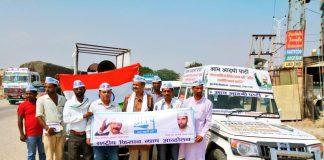 """किसान न्याय यात्रा   AAP Rajasthan launches second round of """"Kisan Nyay Yatra"""""""