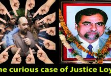 सीबीआई जज लोया, CBI Judge Loya, Amit Shah, Fake Encounter case, Supreme court
