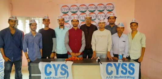 aap wing cyss