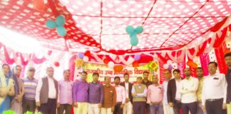 Dehara Jodi School anniversary program