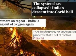 Modi government trying to hide oxygen failures